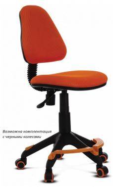 Кресло детское KD-4 F, оранжевый