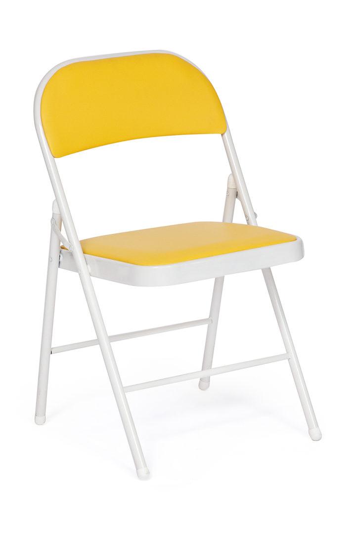 Стул складной Secret De Maison Folder (Фолдер) (mod. 032 Yellow) (Жёлтый)
