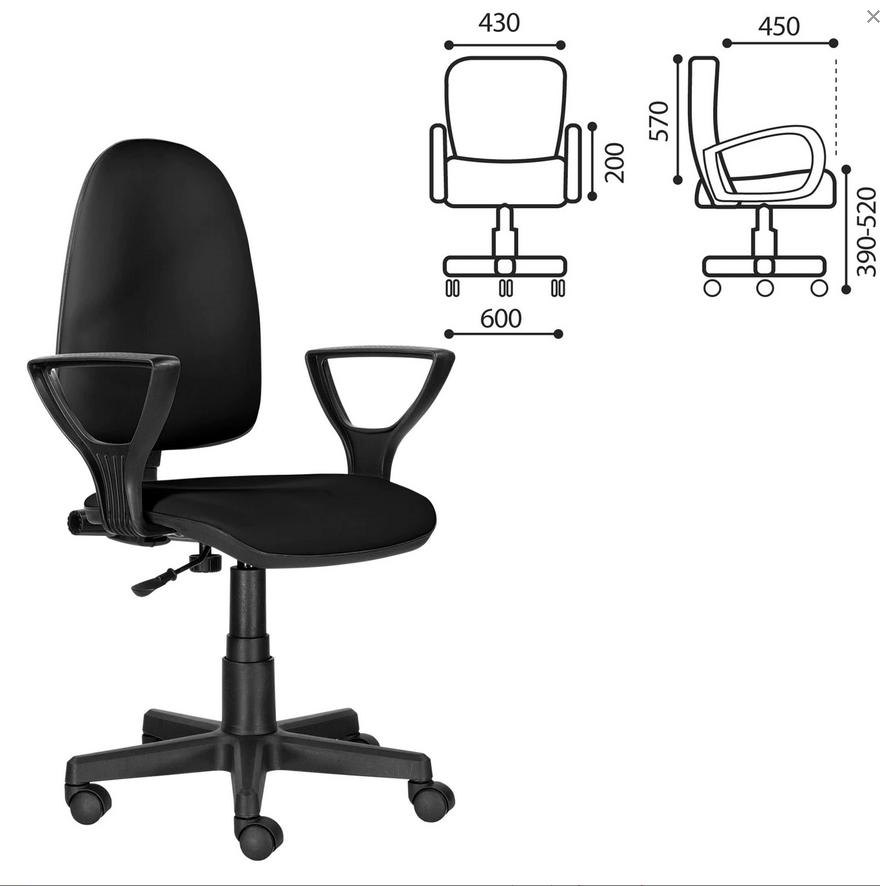 Кресло BRABIX Prestige Ergo MG-311, регулируемая эргономичная спинка, кожзам, черное