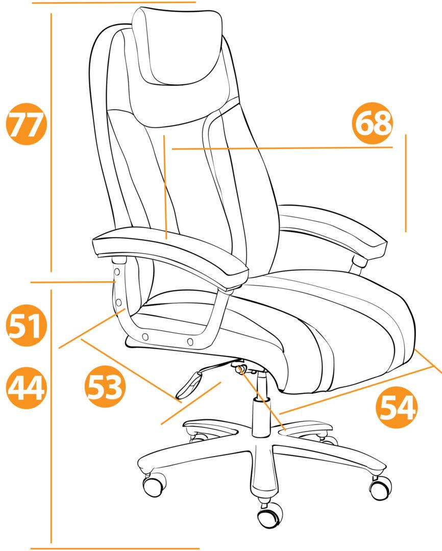 Кресло офисное «Trust» (Искусств. коричневая кожа)