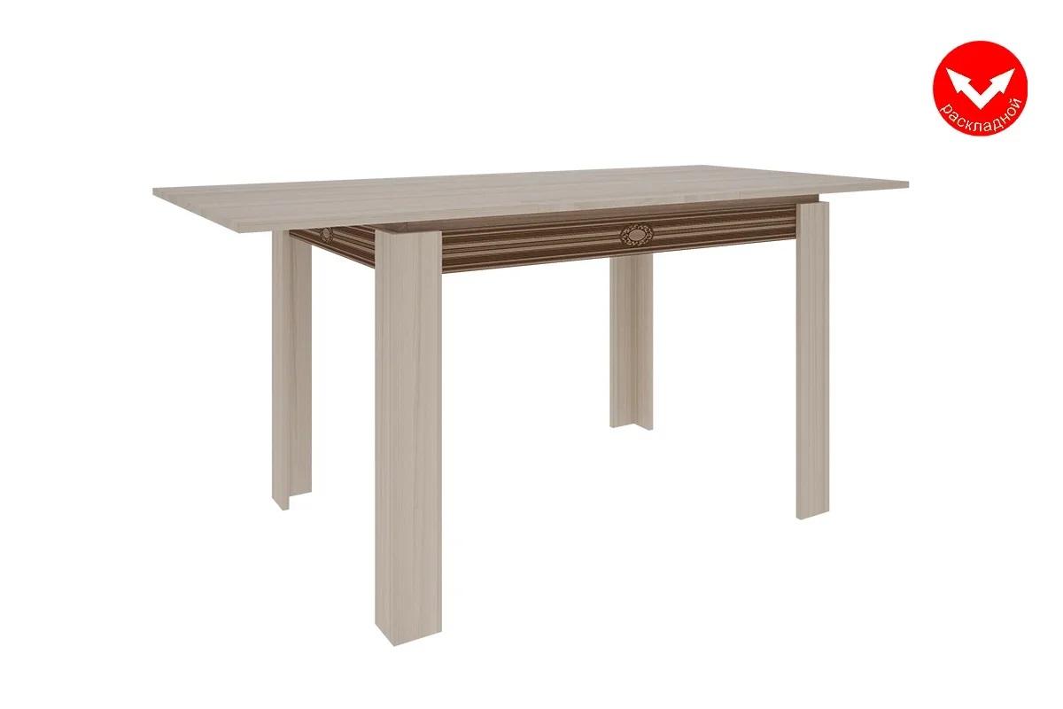 Стол обеденный Гермес 1